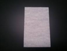 Bionaire BAP1300 filtrete110